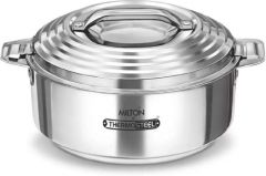 Milton Galaxia Stainless Steel Casserole, 2.5 litres